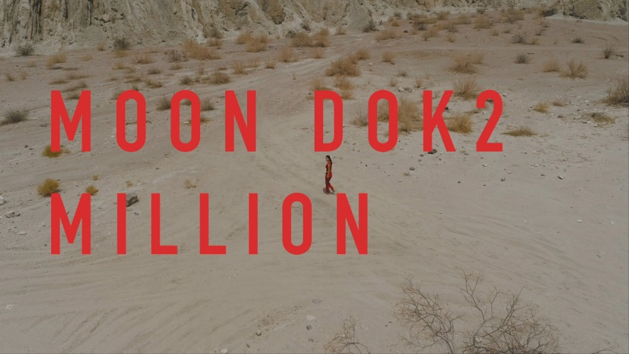 MOON 'MILLION (Feat. Dok2)' MV Teaser #1