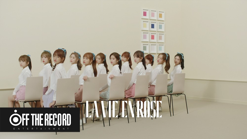 IZ*ONE (아이즈원) - '라비앙로즈 (La Vie en Rose)' MV Teaser 2
