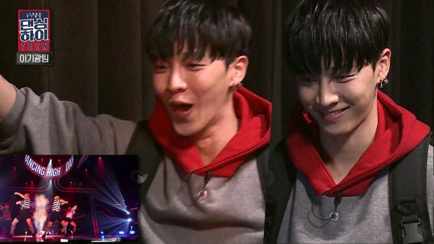 [무편집/코치] 이기광코치의 리액션 <댄싱하이> / DancingHigh @KBS2 Fri 11:10 PM