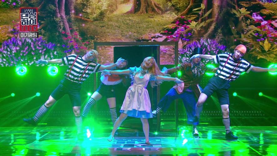 [무편집/파이널] 이기광팀의 파이널무대 <댄싱하이> / DancingHigh @KBS2 Fri 11:10 PM