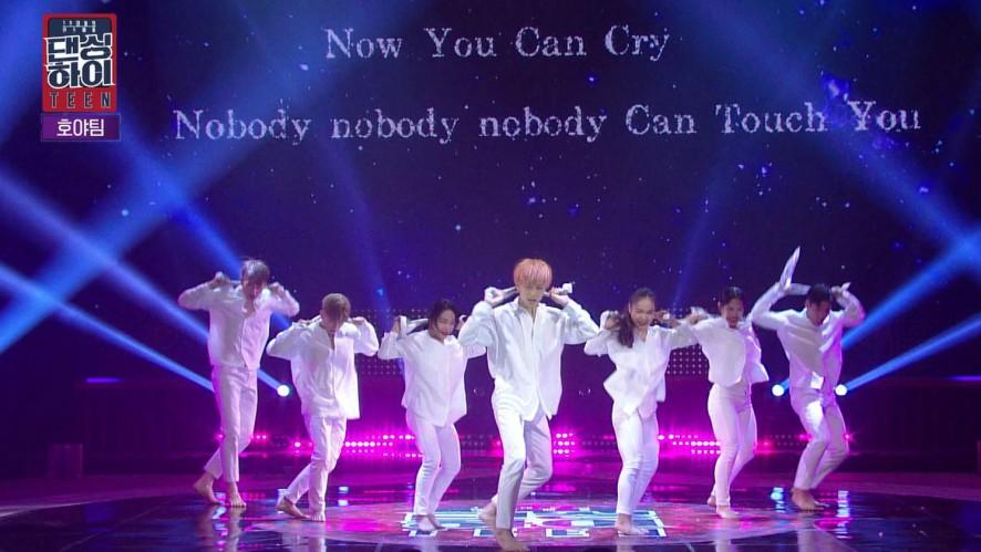 [무편집/파이널] 호야팀의 파이널무대 <댄싱하이> / DancingHigh @KBS2 Fri 11:10 PM