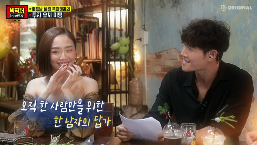 """빅픽처 스페셜시즌 EP 26_종국이 부릅니다! '한 남자' Jongkook sings """"One Man"""""""