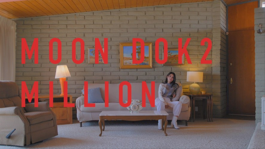 MOON 'MILLION (Feat. Dok2)' MV Teaser #2