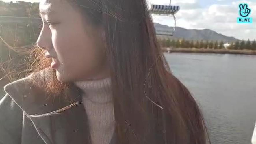 [크리샤츄] 가을 데이트🍁🍂🍃