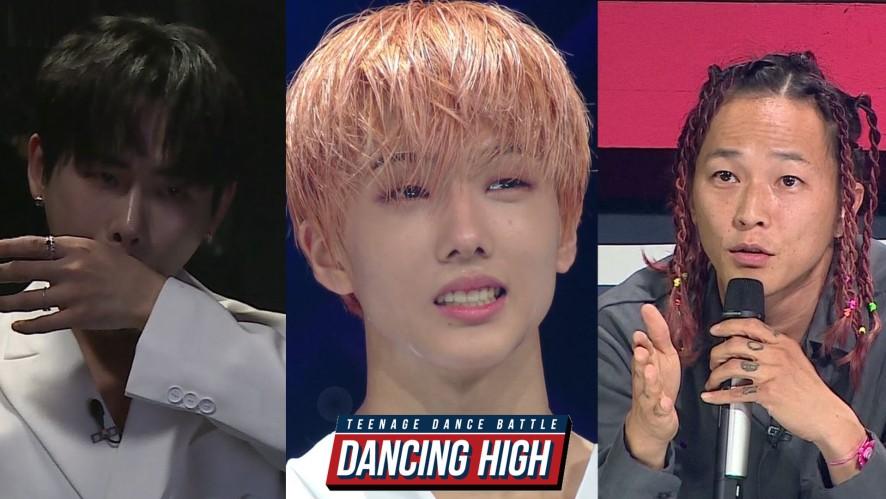 [무편집/무대 심사평] 호야팀 무대 심사평 <댄싱하이> / DancingHigh @KBS2 Fri 11:10 PM