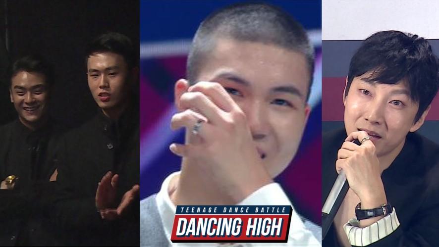 [무편집/무대 심사평] 저스트절크팀 무대 심사평 <댄싱하이> / DancingHigh @KBS2 Fri 11:10 PM