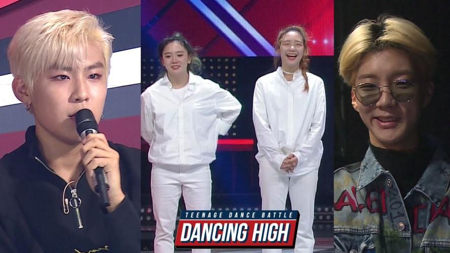 [무편집/무대 심사평] 이승훈팀 무대 심사평 <댄싱하이> / DancingHigh @KBS2 Fri 11:10 PM