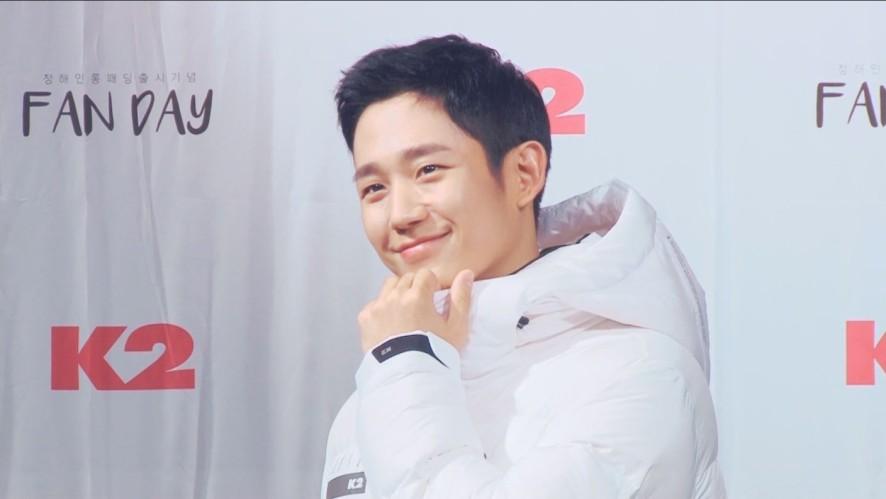 """""""비주얼에 반하다"""" (정해인 : Jung Hae In)"""