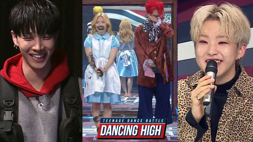 [무편집/무대 심사평] 이기광팀 무대 심사평 <댄싱하이> / DancingHigh @KBS2 Fri 11:10 PM