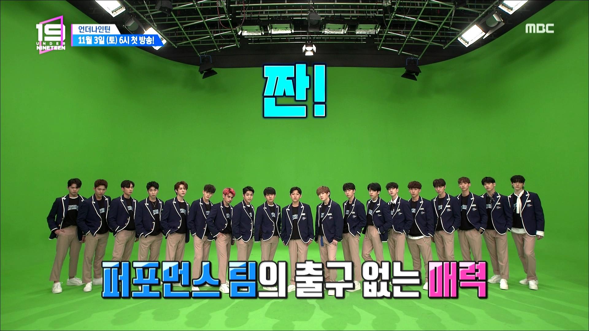 [퍼포먼스팀] 은혁 디렉터 티저와 예비돌의 포스터 촬영 비하인드
