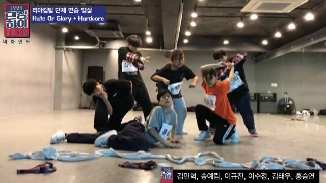 [비하인드/연습] 리아킴팀 파이널 단체무대 연습영상 <댄싱하이> / DancingHigh @KBS2 Fri 11:10 PM