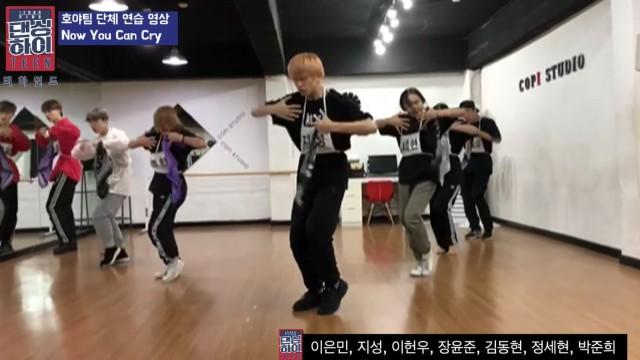[비하인드/연습] 호야팀 파이널 단체무대 연습영상 <댄싱하이> / DancingHigh @KBS2 Fri 11:10 PM