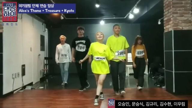 [비하인드/연습] 이기광팀 파이널 단체무대 연습영상 <댄싱하이> / DancingHigh @KBS2 Fri 11:10 PM