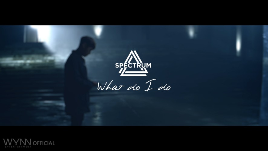 SPECTRUM(스펙트럼) What do I do OFFICIAL VIDEO Teaser #01