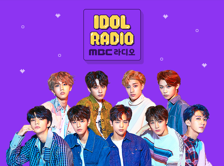 'IDOL RADIO' ep#30. Hello! Stray Kids (w. 스트레이키즈)