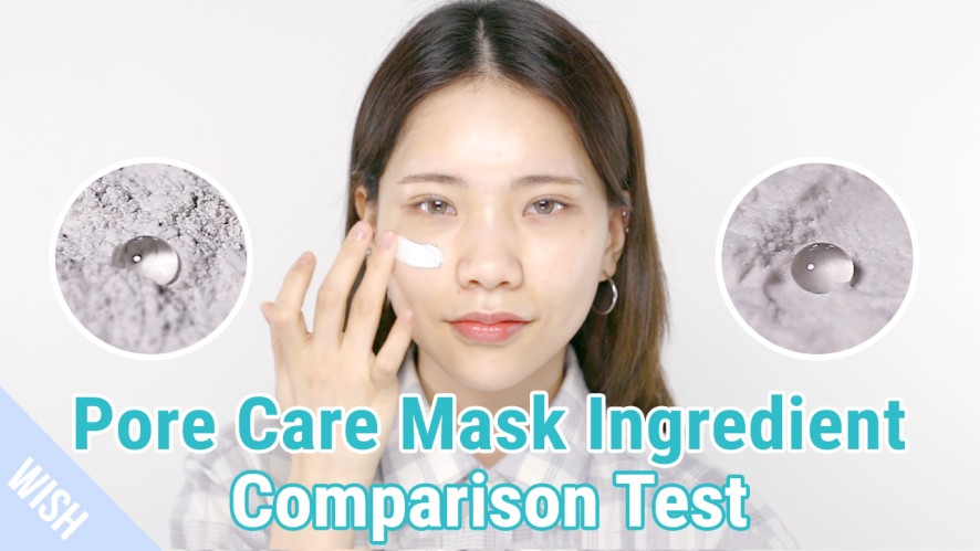 Test Results of Excellent Sebum Controlling Ingredients in Masks | SKINMISO Sebum less Pore Mask