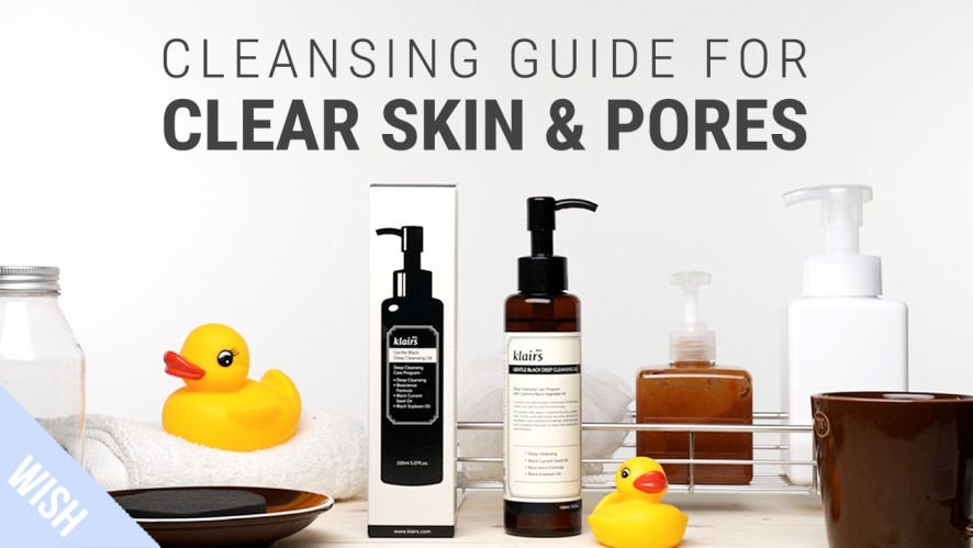 The Perfect Cleansing TutorialㅣKLAIRS Gentle Black Deep Cleansing Oil, Gentle Black Cleansing Puff
