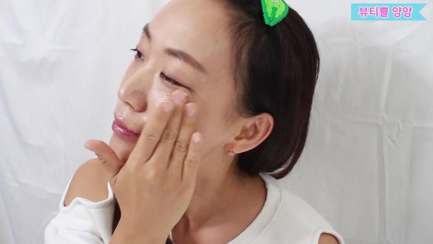 [1분팁] 메이크업리무버가 필요없는 클렌징밤 리얼사용후기 A reveiw of a cleansing balm that doesn't need makeup remover