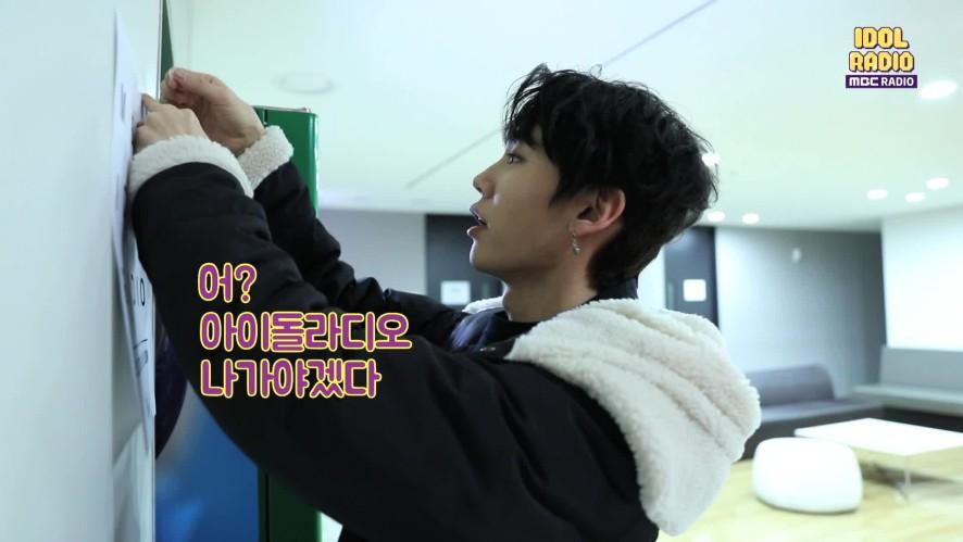 [뽀짝포착] 음중대기실에 가다 - 아이돌들아 많이 NAWAJO