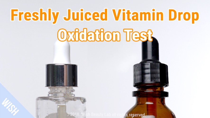 Is Vitamin Drop Safe from Oxidation in a Transparent Container?ㅣKLAIRS FRESHLY JUICED VITAMIN DROP