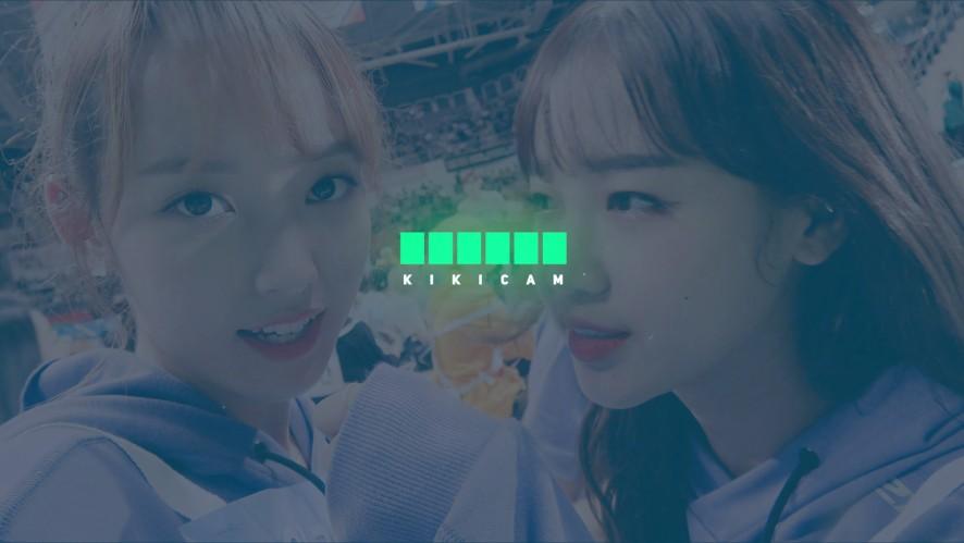 [ㅋㅋㅋ] 2018 추석특집 아육대 #13