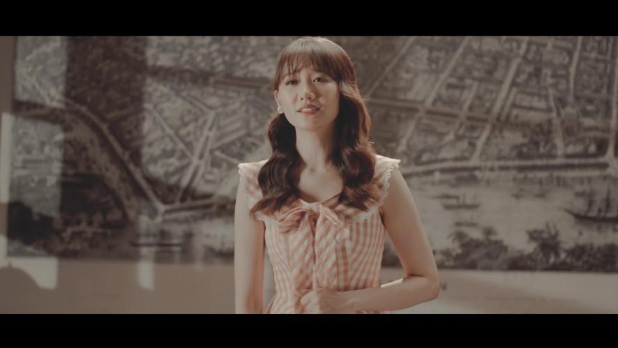 HARI WON | LÀ CẢ BẦU TRỜI | OFFICIAL MV