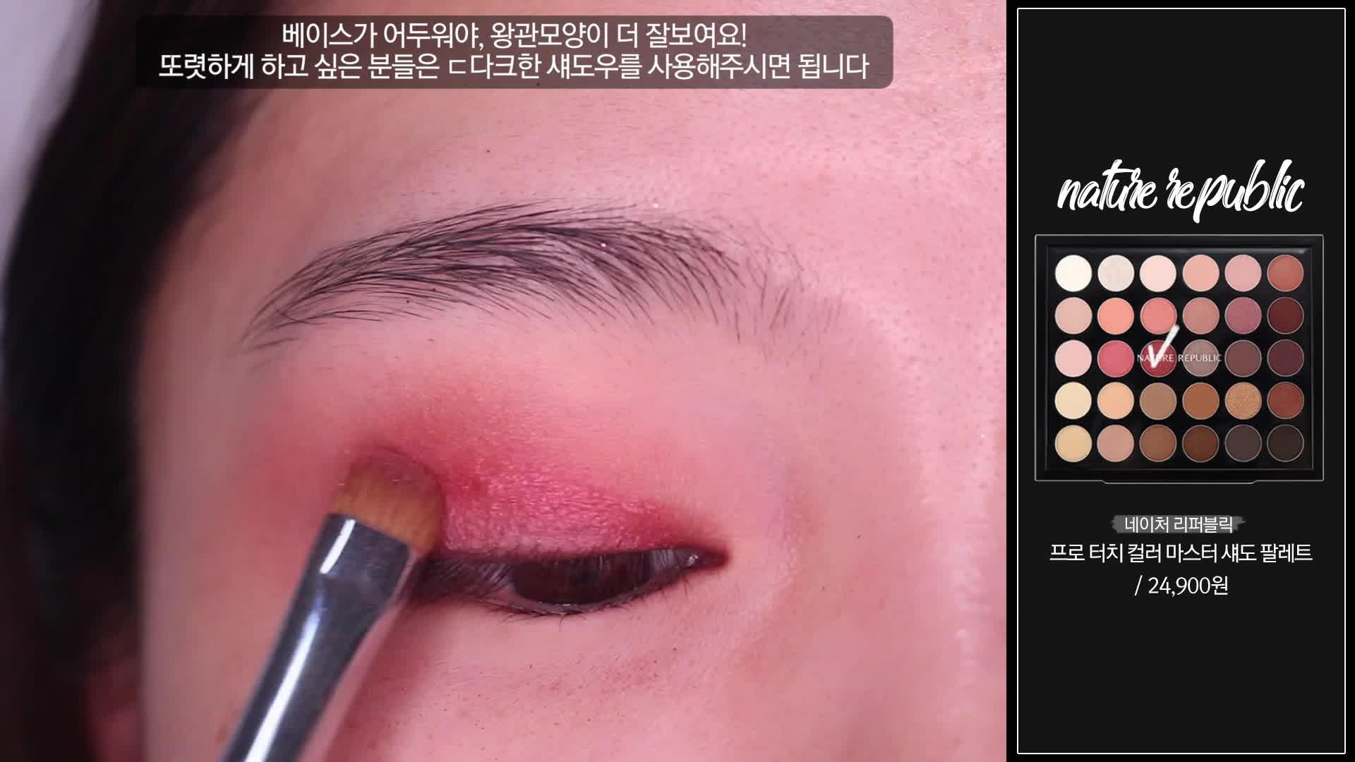 #할로윈메이크업 🎃 halloween makeup