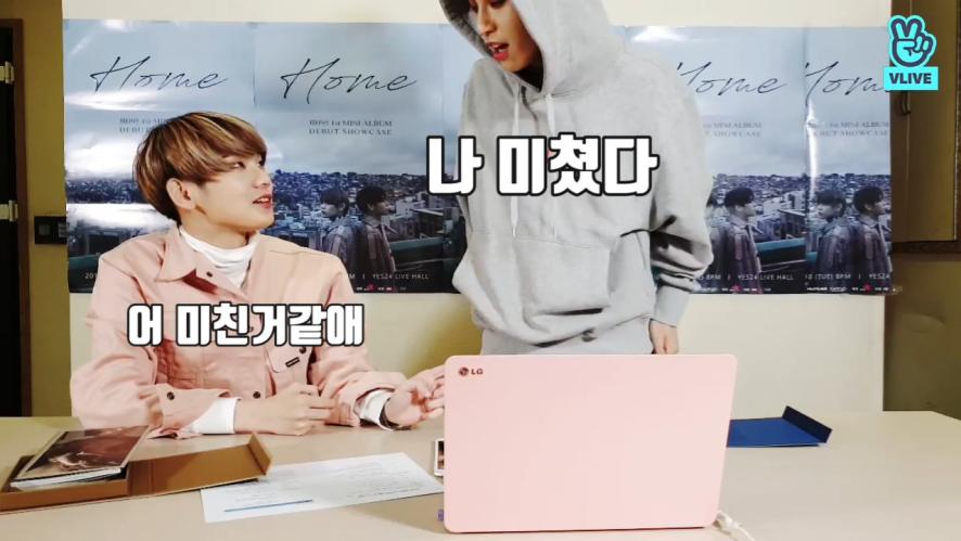 [JBJ95] 🚨심장마사지필수🚨젭꿍이들 데뷔라니 이건 정말 미.쳤.다 (JBJ95 introducing their first album)