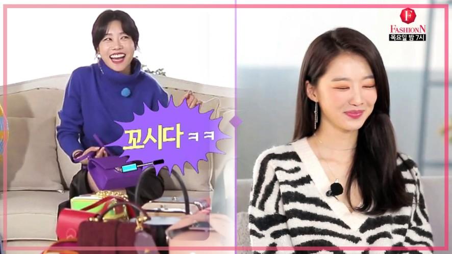 (사심랭킹) 이번주 주제는 마이크로 미니백!! 1위의 주인공은? 희진? 소진?! [팔로우미10] 6회
