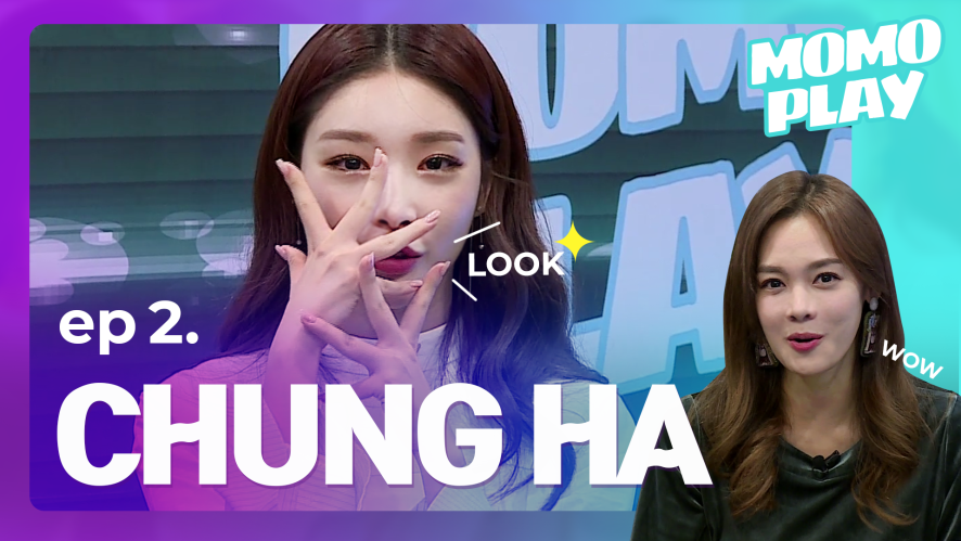 [MOMOPLAY 모모플레이 EP.2] CHUNG HA (청하), Embroidering Love on Fans' Hearts