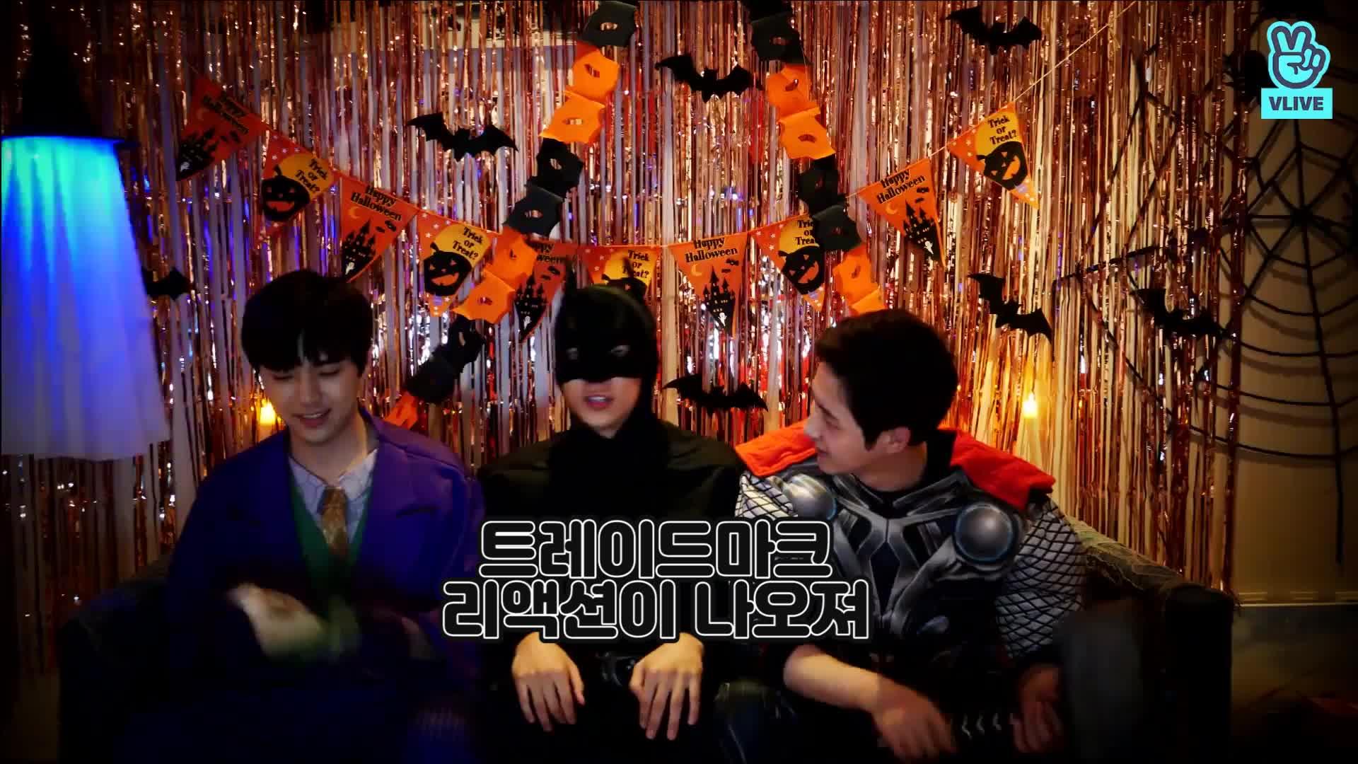 [B1A4] 할로윈에 밝혀진 상상도 못한 정체🎃🎤 (B1A4's Halloween Party!)