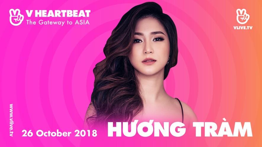 Hương Tràm - Em Gái Mưa & Live For This Moment - V HEARTBEAT LIVE OCTOBER