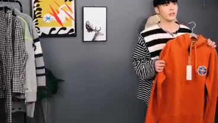(체크미) 휘성의 패션 라이브 방송
