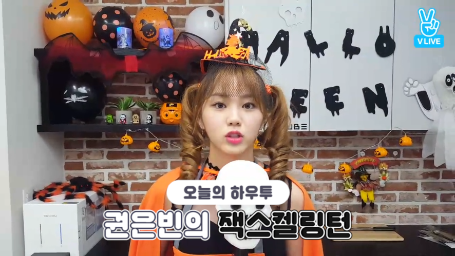 [V PICK! HOW TO in V] 권은빈의 잭스켈링턴💀🎃(HOW TO COOK KWON EUNBIN's Jack Skellington)