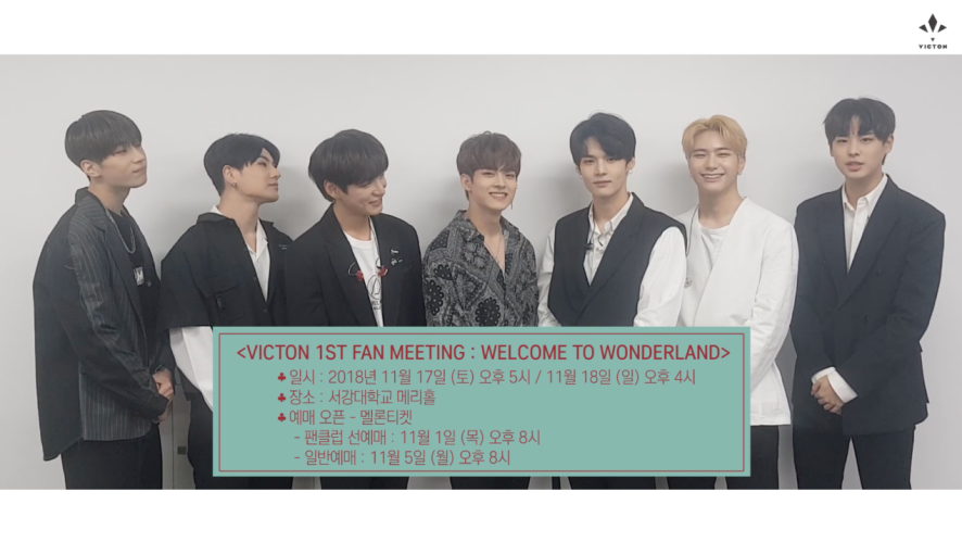 VICTON 1ST FAN MEETING : WELCOME TO WONDERLAND