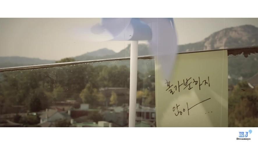 MINUE(노민우) - 10월(Official M/V)