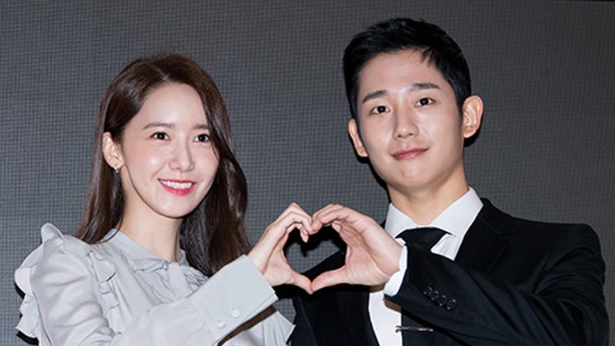 """""""눈부신 비주얼 커플"""" (Yoona : Jung Hae In)"""