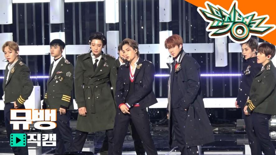[뮤직뱅크 직캠 181102] 엑소 / TEMPO [EXO / TEMPO / Music Bank / FULL Cam ver.]