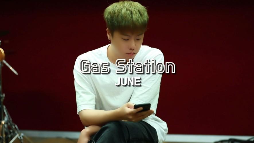 준(JUNE) - 'Gas Station' Practice Video