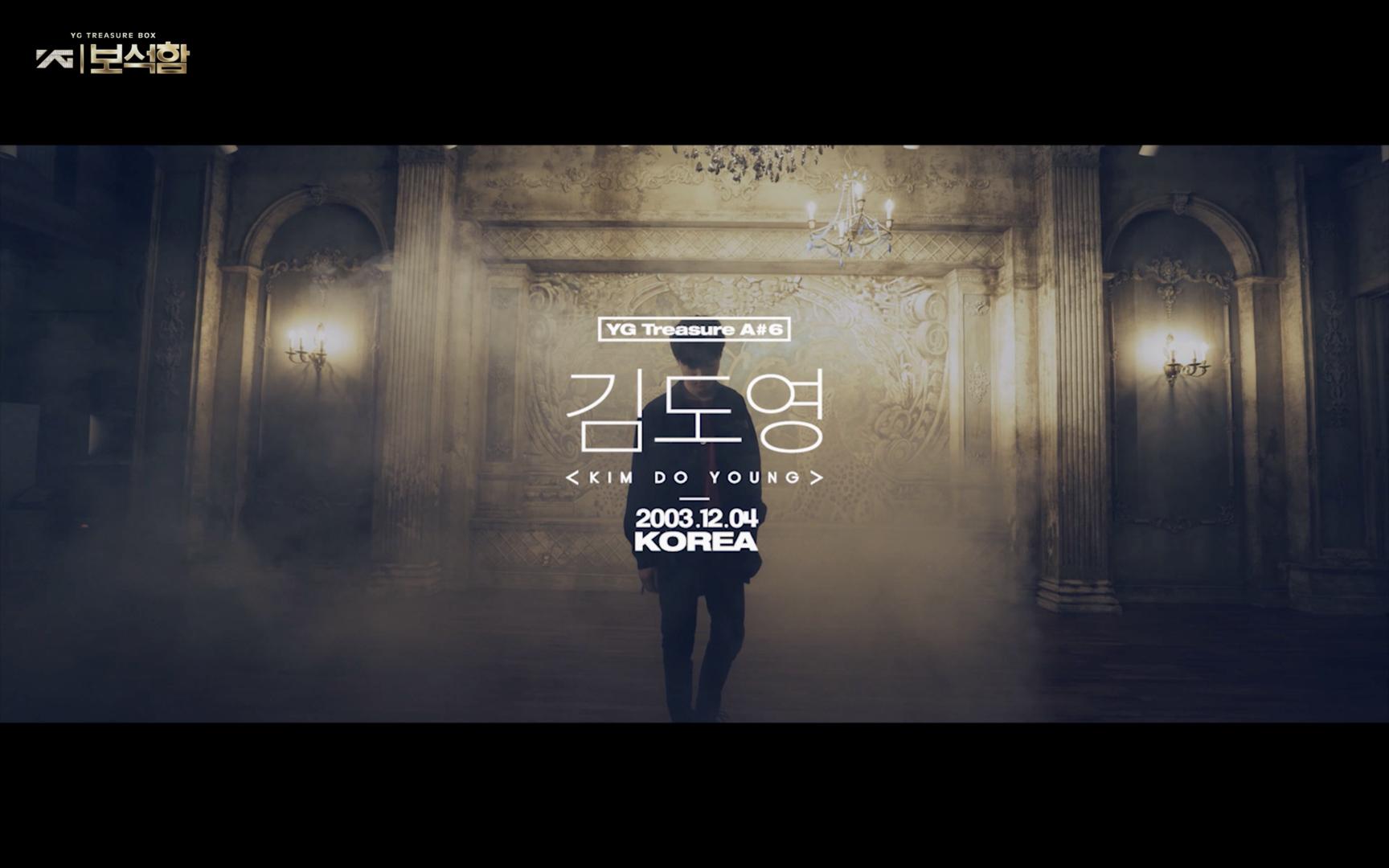 YG보석함ㅣA#6 김도영 <KIM DOYOUNG> #인터뷰+퍼포먼스