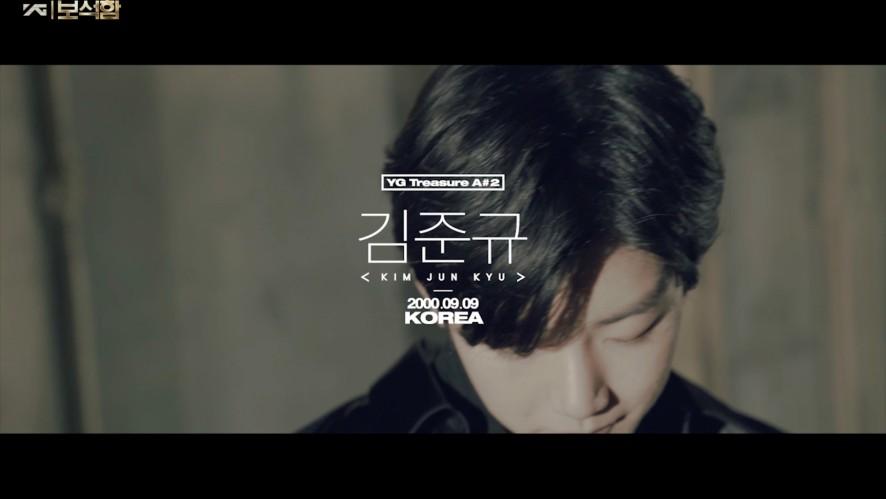 YG보석함ㅣA#2 김준규 <KIM JUNKYU> #인터뷰+퍼포먼스