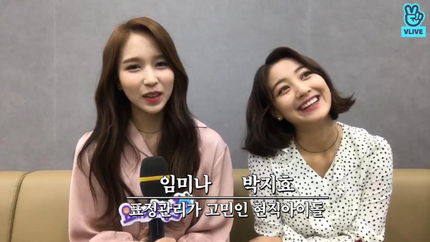 [TWICE] 트와이스가 너무 좋은게 고민이에요... (Jihyo&Mina's 's counseling)