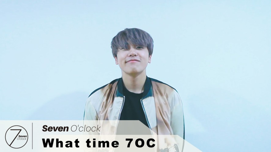 [세븐어클락(Seven O'Clock)] 정규의 모닝콜