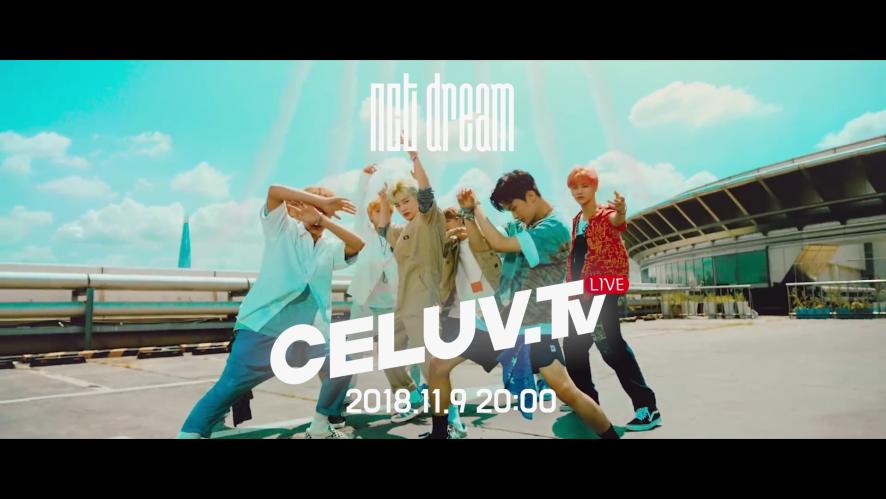 [셀럽티비/아임셀럽] 11월 9일 'NCT DREAM' 방송 예고