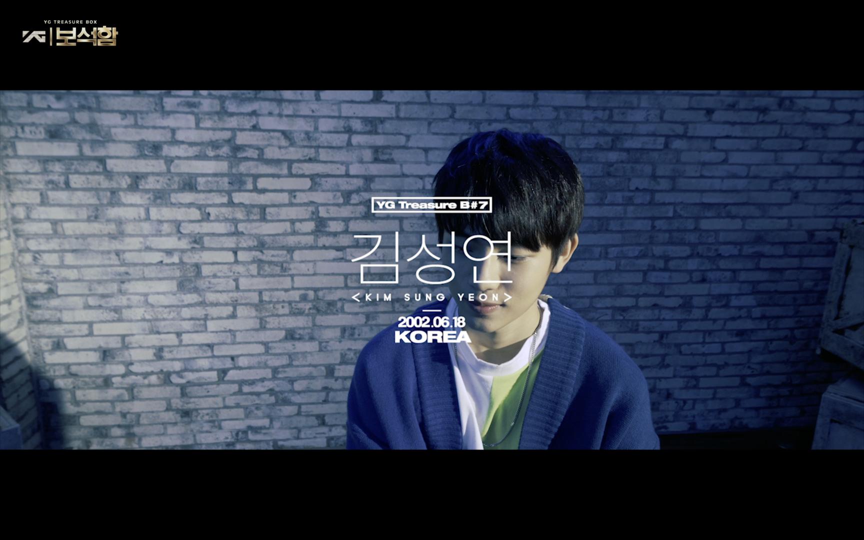 YG보석함ㅣB#7 김성연 <KIM SUNGYEON> #인터뷰+퍼포먼스