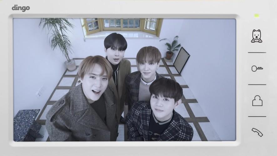 [teaser] 딩고에 놀러온 할랕!! 하이텐션ㅋㅋㅋㅋㅋㅋㅋ ㄱㅇㅇ,,, | 하이라이트 Highlight