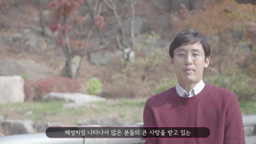 [예고] 11/12 V살롱콘서트[센세이션] 바이올리니스트 양인모&클래식스타리그 우승자