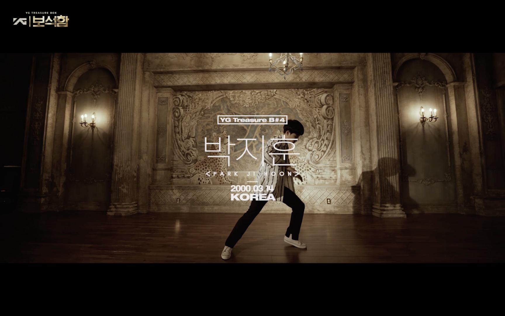 YG보석함ㅣB#4 박지훈 <PARK JIHOON> #인터뷰+퍼포먼스