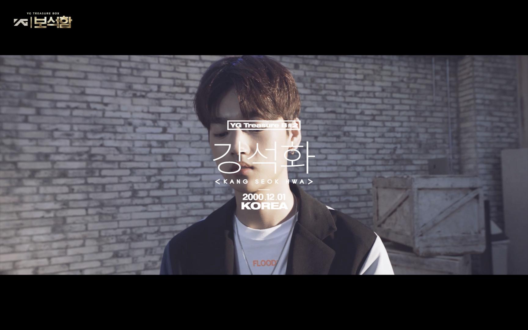 YG보석함ㅣB#2 강석화 <KANG SEOKHWA> #인터뷰+퍼포먼스