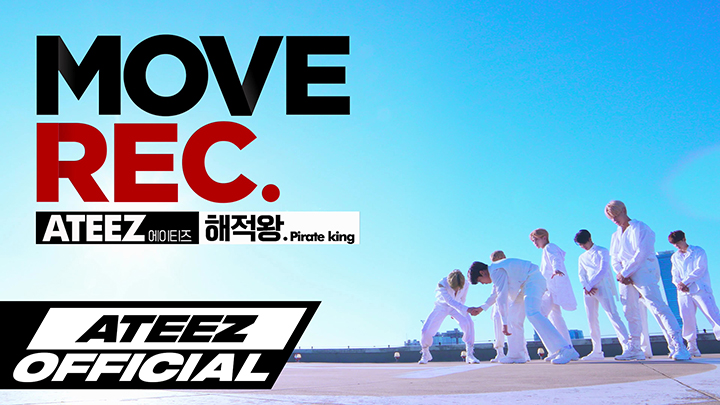 ATEEZ(에이티즈) - '해적왕(Pirate King)' Performance Video (MOVE REC ver.)
